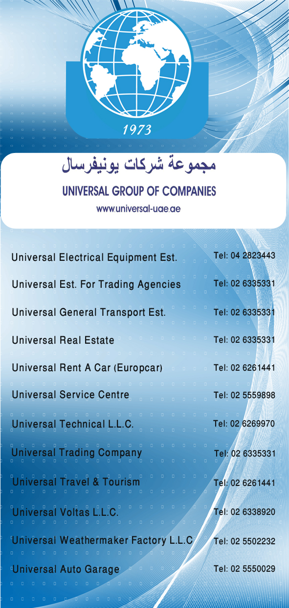 Universal Group Of Companies